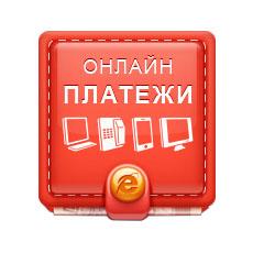 platezh-online